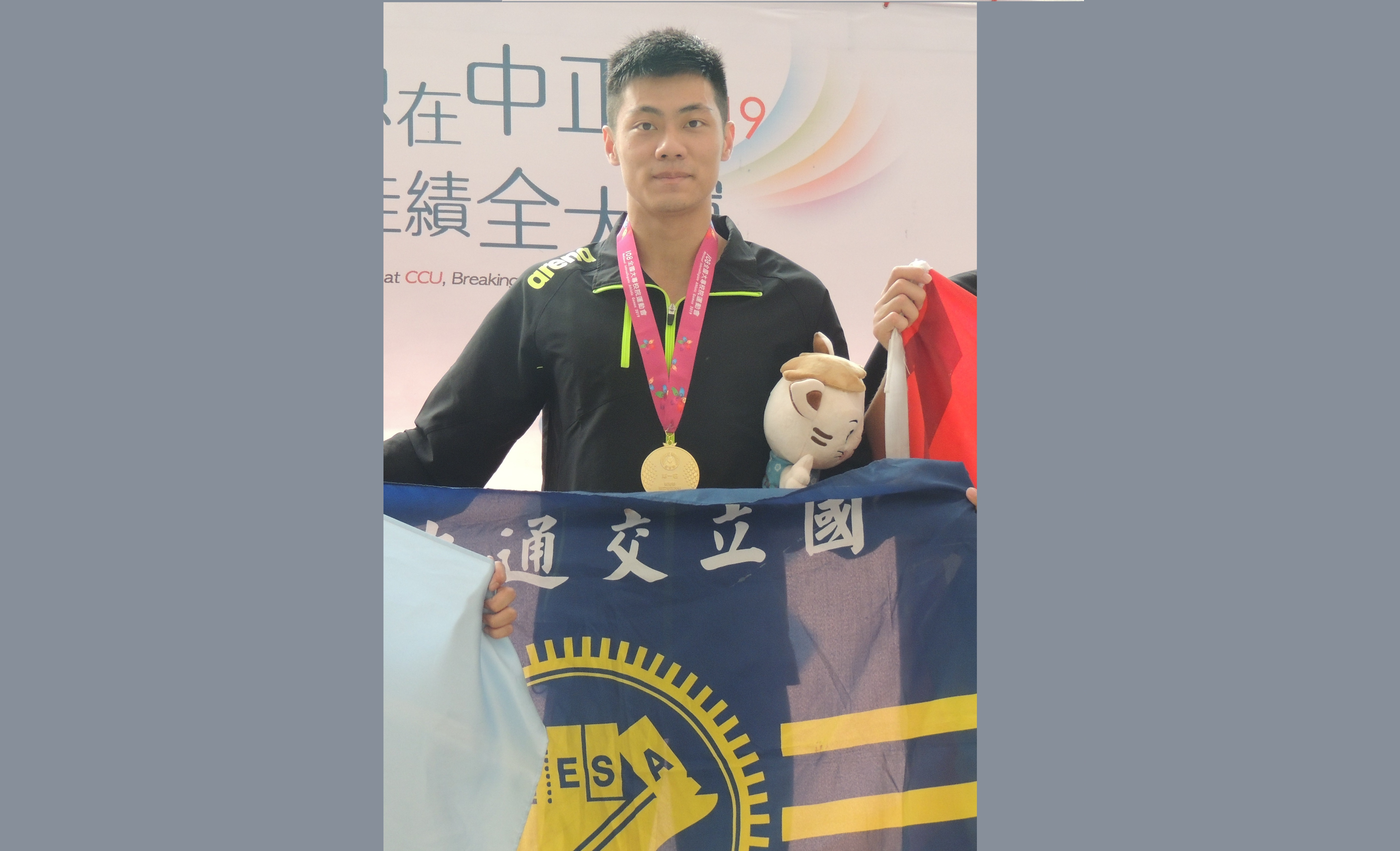 Double Gold medalist Bo-Yao Yang - Swimming