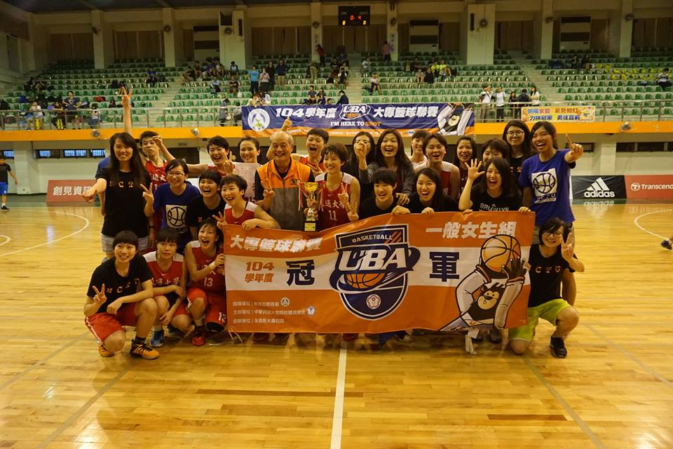 Champion of the 2016 University Basketball Association - NCTU Women Basketball Team